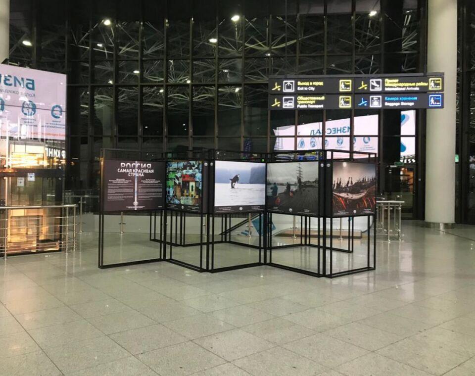 Банк «Открытие» и РГО приглашают в виртуальное путешествие по России