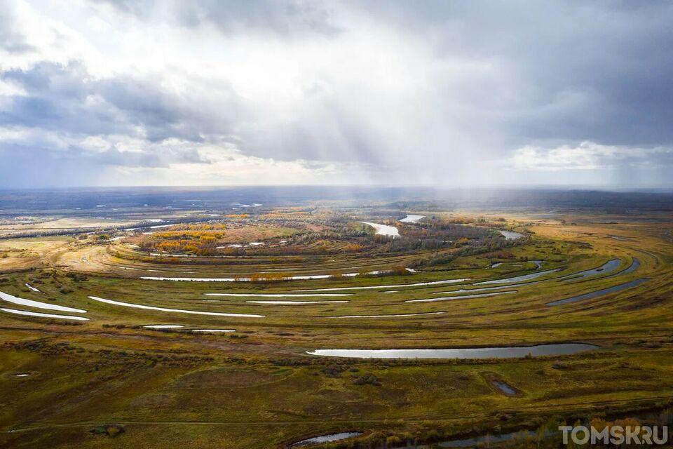 Васюганские болота. Центр мира: сохранить Васюганскую «жемчужину»