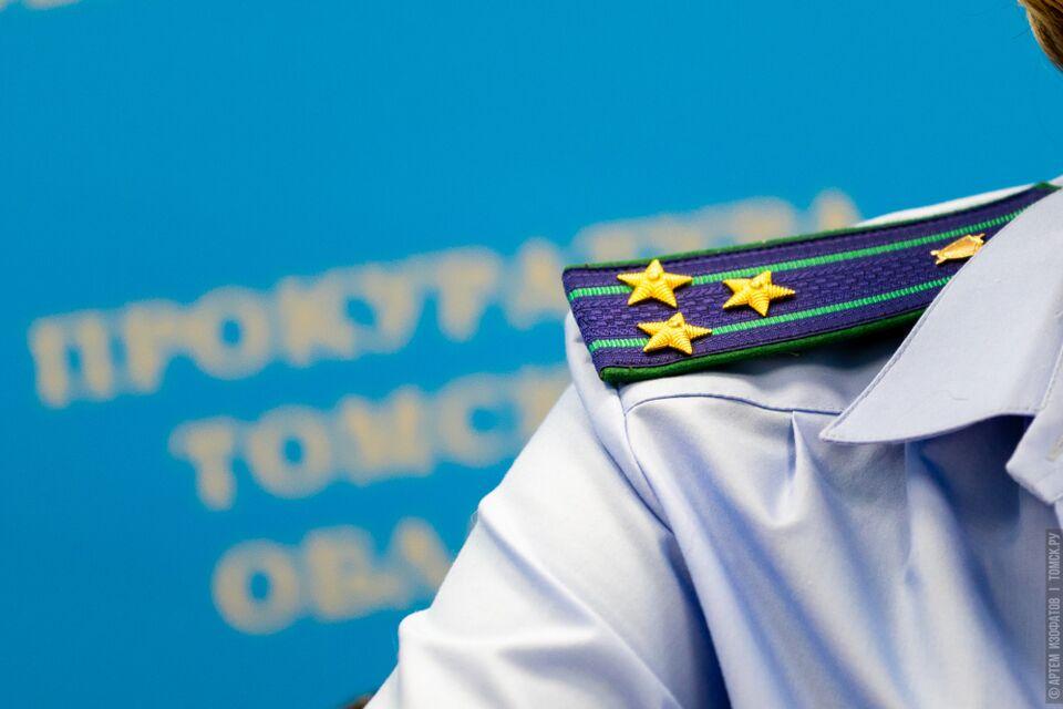 Томича осудили за грабеж бывшего сокамерника