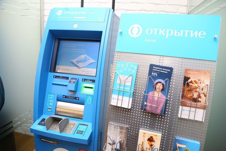 «Открытие» запустил первого в банке робота по имени Анфиса