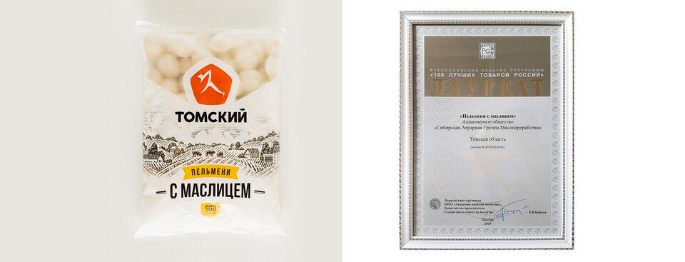 Продукция Томского мясокомбината вошла в «100 лучших товаров России»