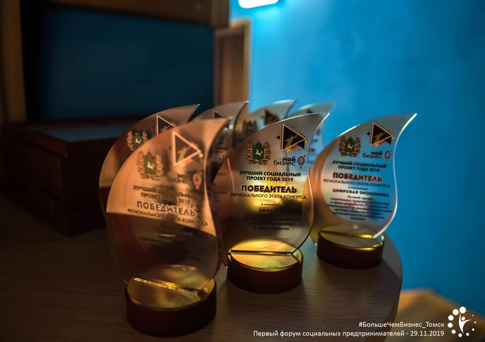 В регионе наградили победителей «Лучшего социального проекта года»