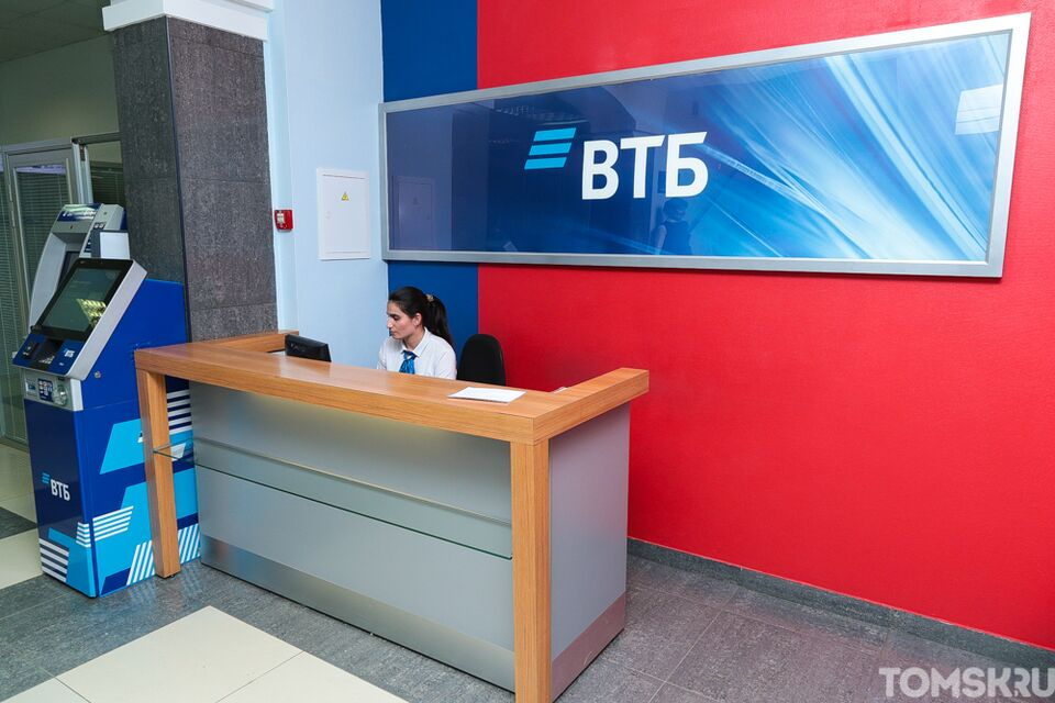Эксперты: ипотечные ставки стали комфортны для клиентов