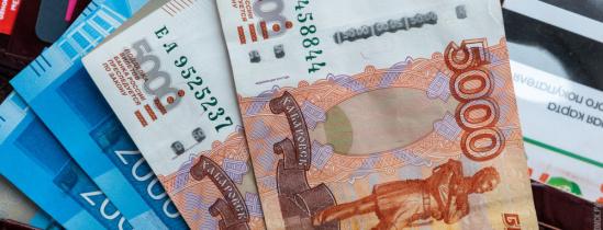 Банки рассказали, на что берут кредиты клиенты перед Новым годом