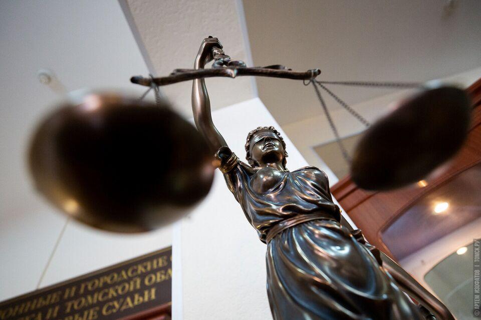 Пенсионера осудили за преступление, совершенное в новогоднюю ночь