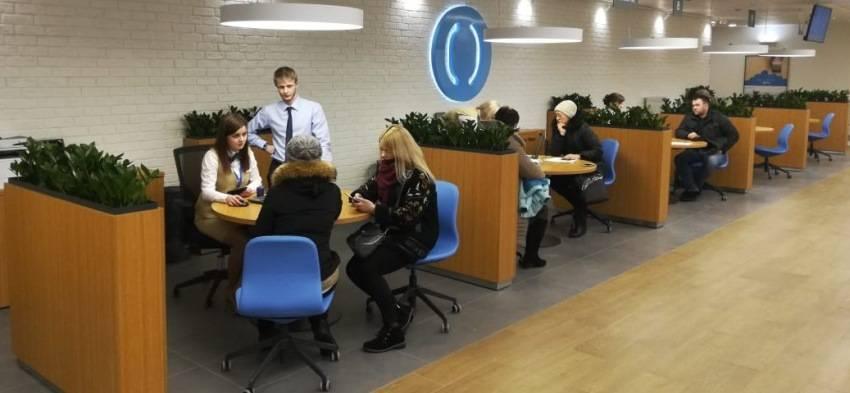 Банк «Открытие» представил проектное финансирование МСБ в Томске