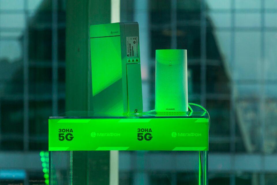 МегаФон и другие операторы связи подписали соглашение о развитии 5G