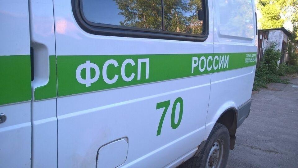Тапочки не помогли:приставы оштрафовали жителя Томской области за долг