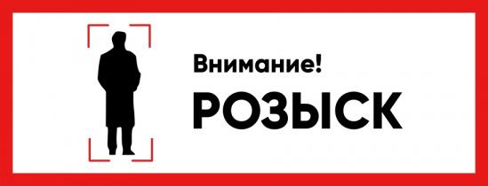 В Томской области разыскивают пенсионера, пропавшего 10 лет назад