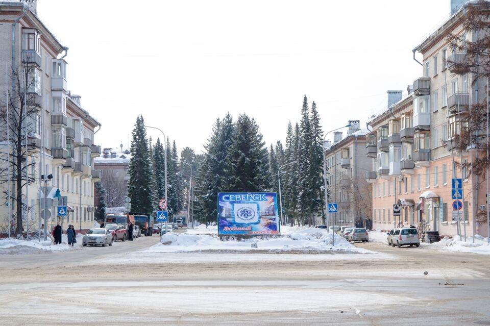 Северск вошел в ТОП-15 самых комфортных городов РФ