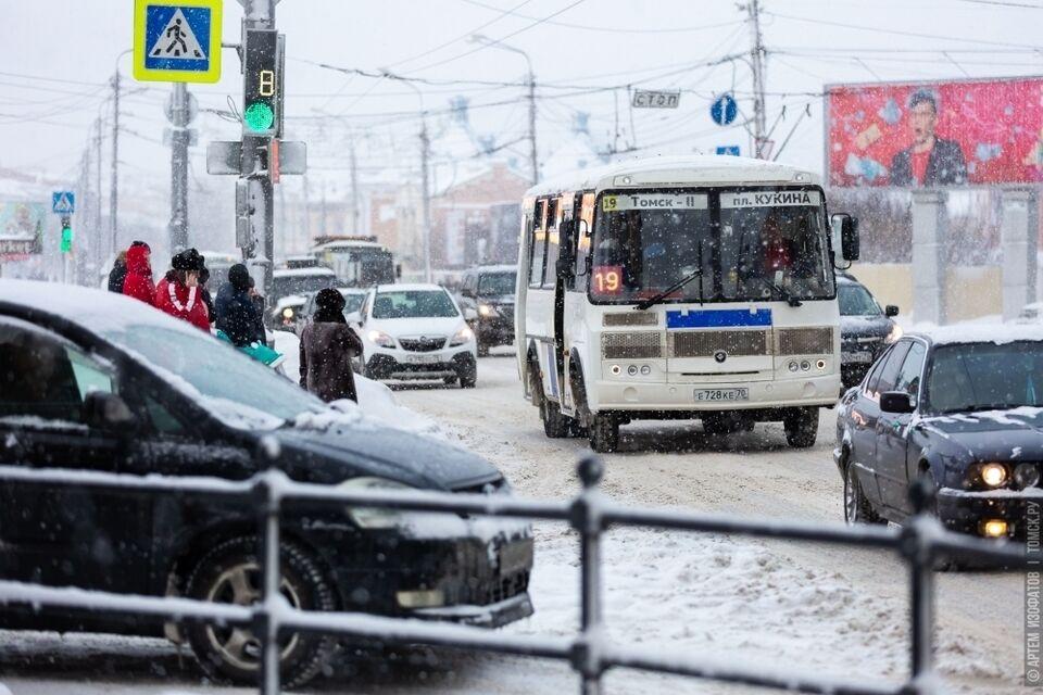 Школьники смогут не платить за общественный транспорт в Сибири