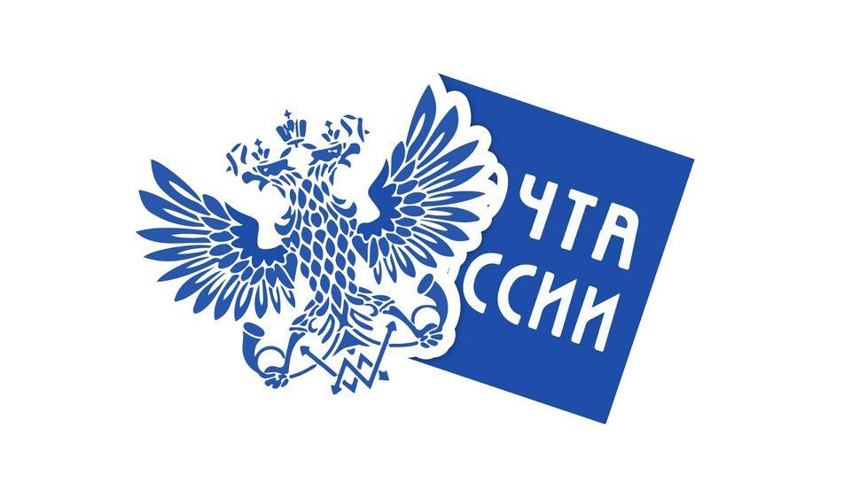 Расшифровка статусов отслеживания посылок Почты России