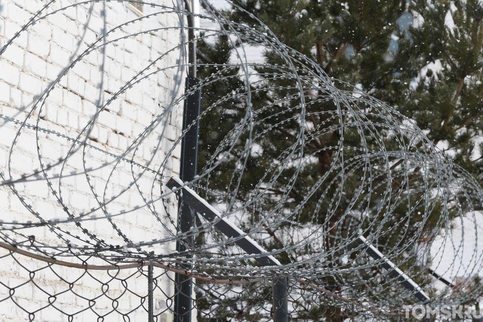 Томички пытались пронести своим мужьям запрещенные предметы в тюрьму
