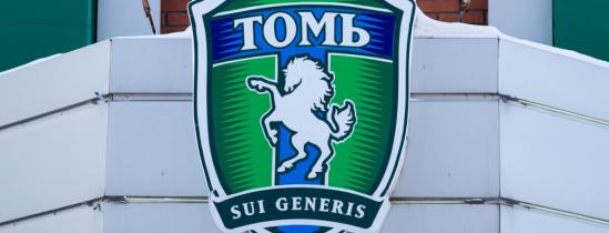 «СКА-Хабаровск» объявил о подписании контракта с защитником «Томи»