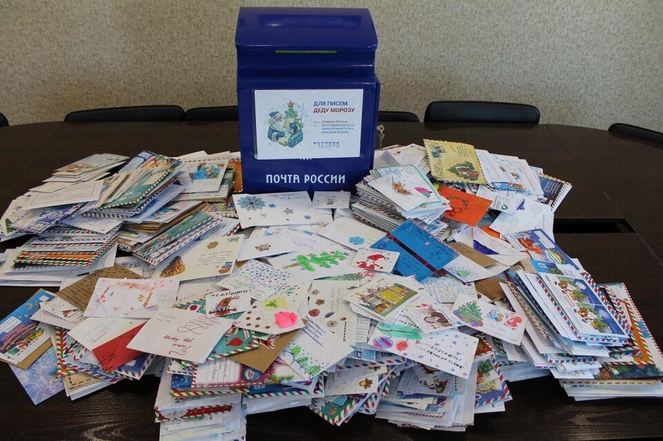 Томичи отправили более 32 килограммов писем Деду Морозу
