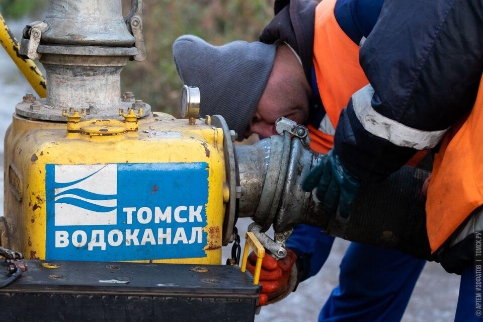 В центре Томска произошел прорыв сетей