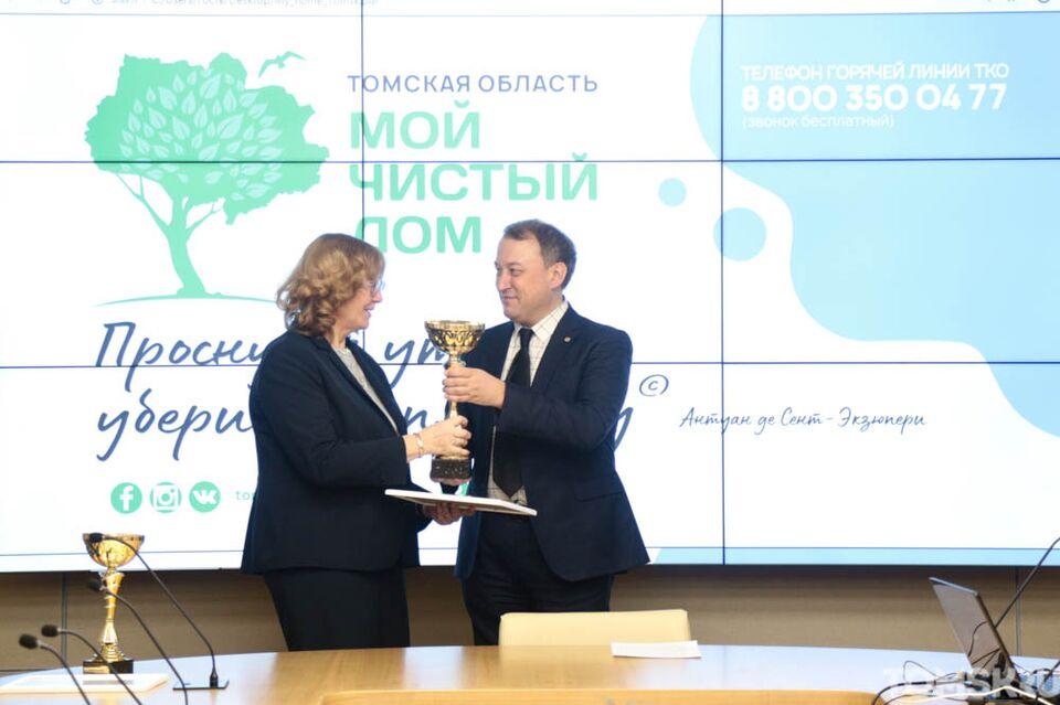 В Томске наградили победителей экологических конкурсов