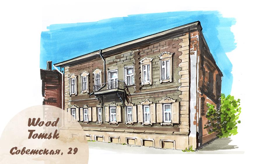 WoodTomsk: история одного дома, улица Советская, 29