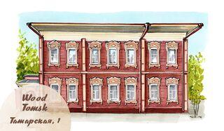WoodTomsk: история одного дома. Улица Татарская, 1