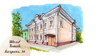 WoodTomsk: история одного дома. Улица Гагарина, 36