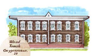 WoodTomsk: история одного дома, улица Cтуденческая, 29