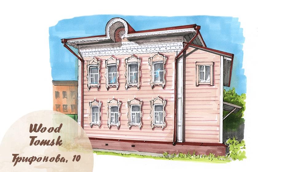 WoodTomsk: история одного дома. Улица Трифонова, 10