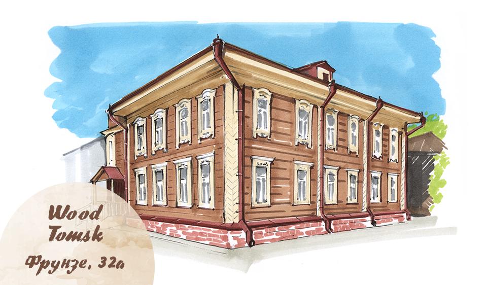 WoodTomsk: история одного дома. Проспект Фрунзе, 32а