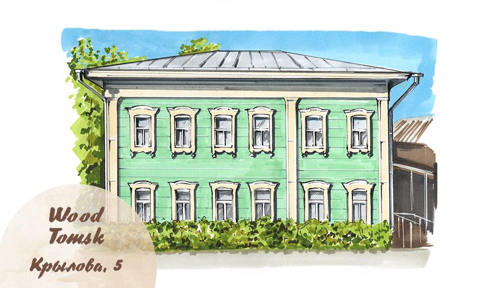 WoodTomsk: история одного дома. Улица Крылова, 5