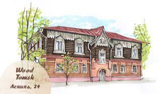 WoodTomsk: дом персонала тюремного замка