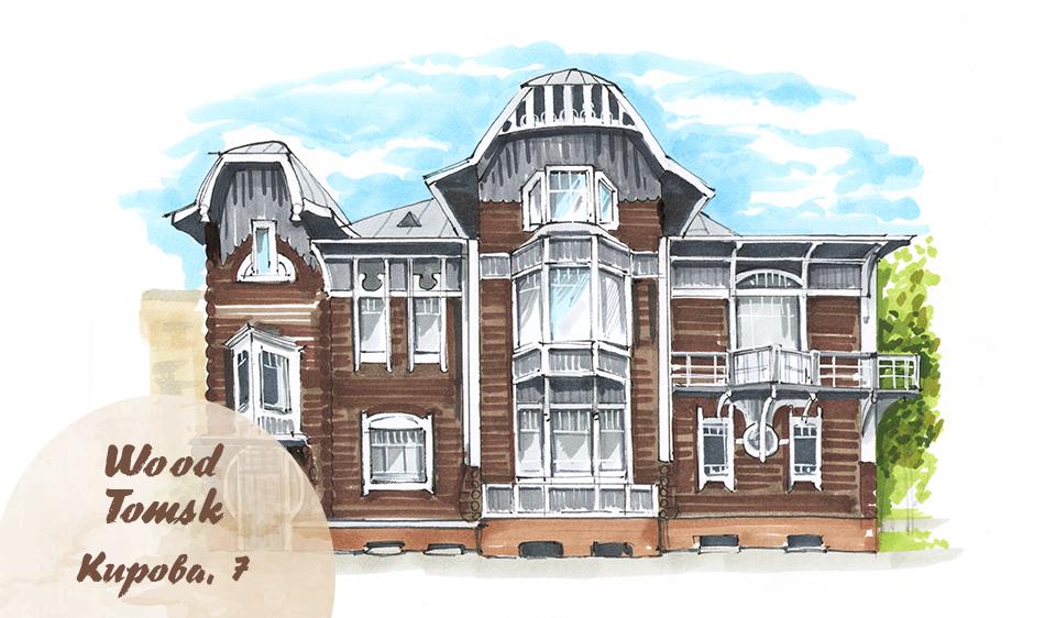 WoodTomsk: история одного дома. Музей деревянного зодчества