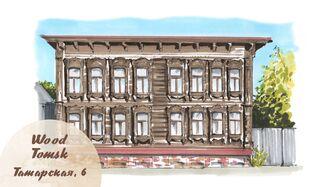 WoodTomsk: дом, где жил цареубийца