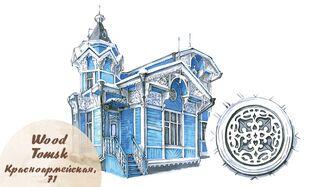 WoodTomsk: история одного дома. Тот самый «дом с шатром»