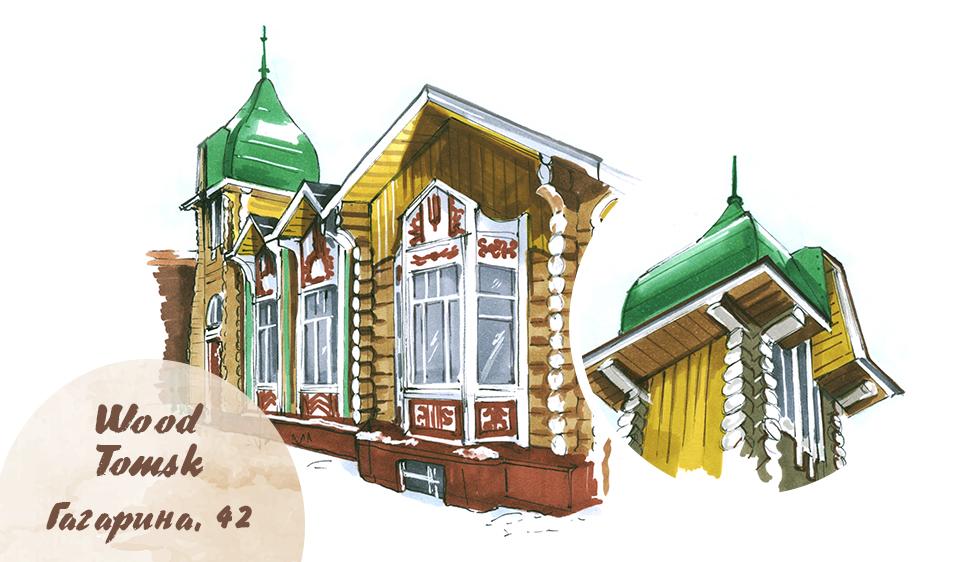 WoodTomsk: история одного дома. Дом охотника