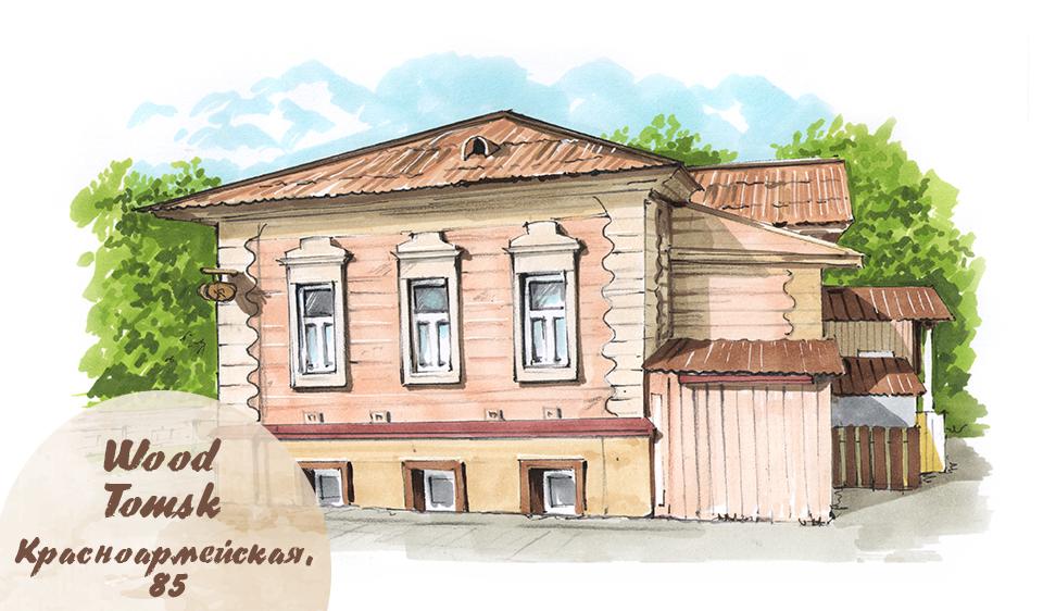 WoodTomsk: история одного дома. Дом Тюменцева