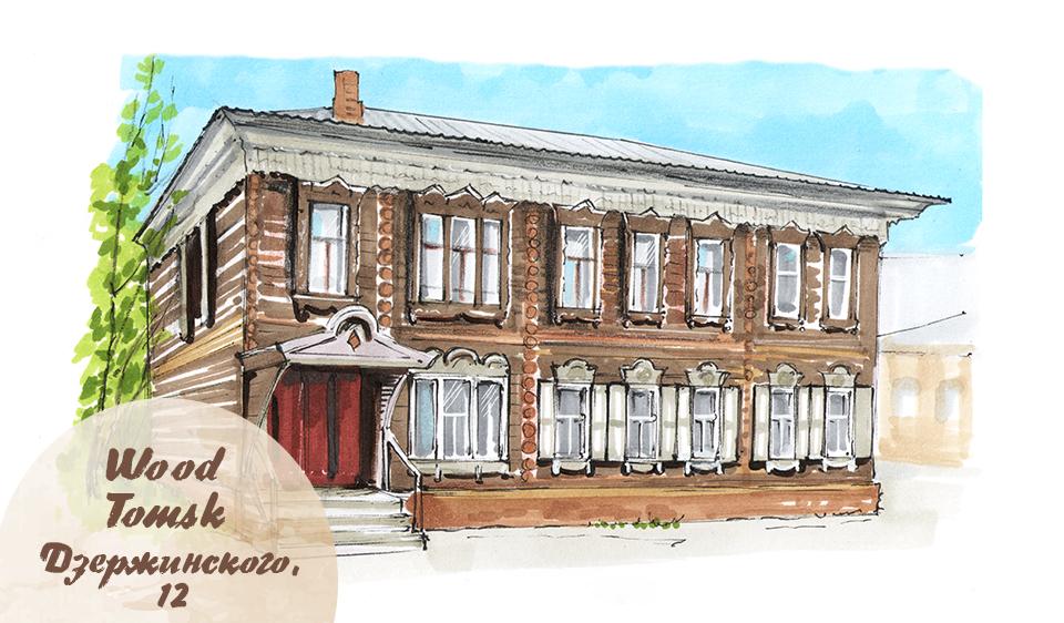 WoodTomsk: история одного дома, улица Дзержинского, 12