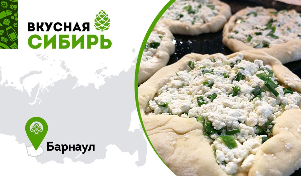 Вкусная Сибирь: кто готовит настоящие шаньги на Алтае?