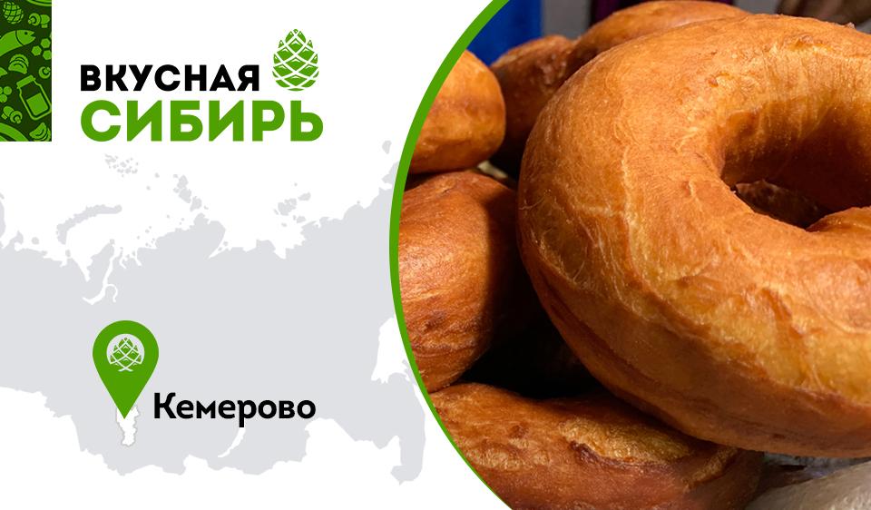 Вкусная Сибирь: От шахты до телеутов с хариусом на вагонетке