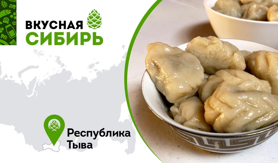 Вкусная Сибирь: «опасный» Кызыл, хужур и верблюды