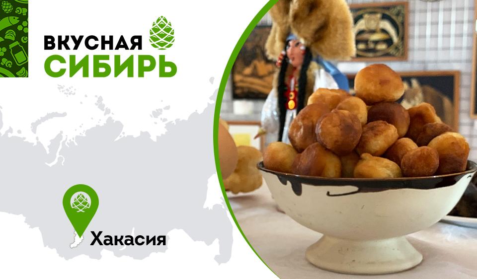 Вкусная Сибирь: кровяная колбаса в Абакане на обед