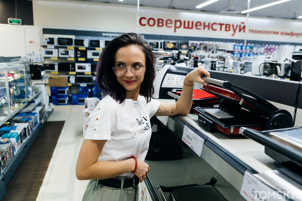 Девушки на работе в магазине можайск работа для девушек