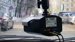 Специальный мобильный комплекс отслеживает нарушителей парковки в Томске