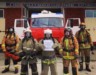 Томские спасатели присоединились к акции «Оставайтесь дома»