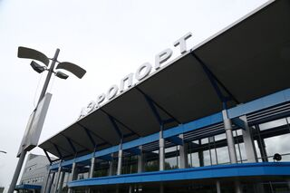 «Аэрофлот» в 2 раза сократил число рейсов в Томск из Москвы