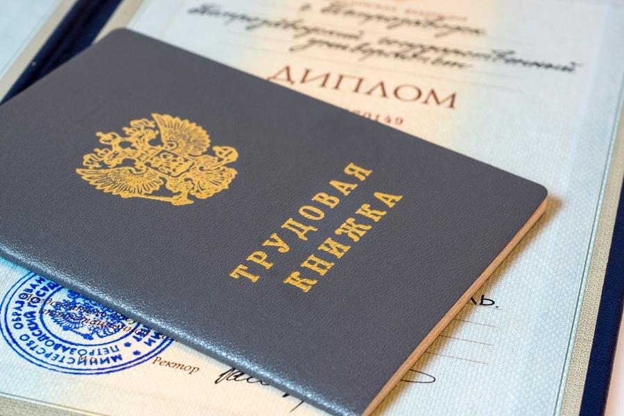Сибиряки из-за безработицы «оборвали» телефоны «горячих линий»