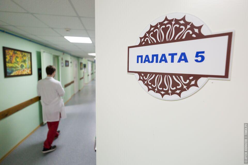 Один из вновь зараженных пациентов никуда не выезжал из Томска