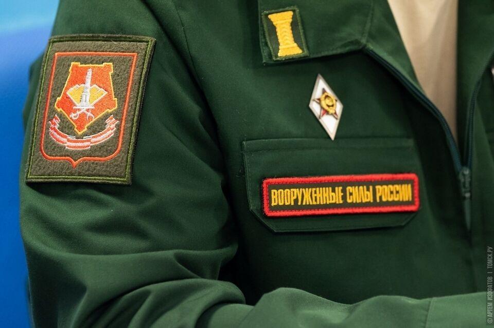Медкомиссии для призывников в Томске начнутся после майских праздников