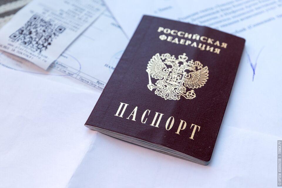 Томские власти не исключают возможность введения электронных пропусков в регионе