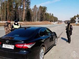 Ограничение въезда и выезда из Томской области: разбираем нюансы