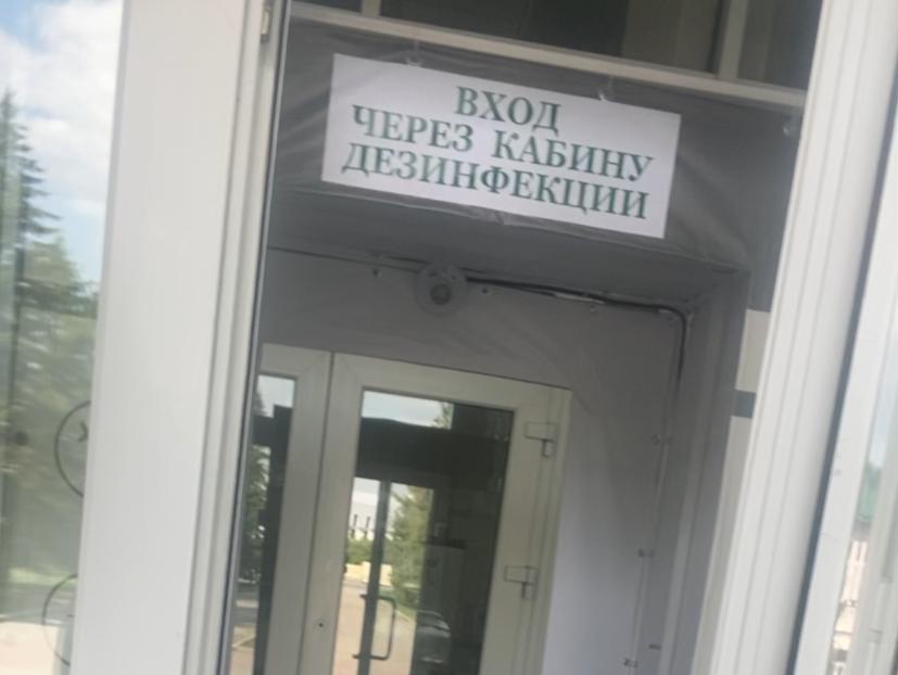 В Томске разработали и установили кабины для массовой дезинфекции