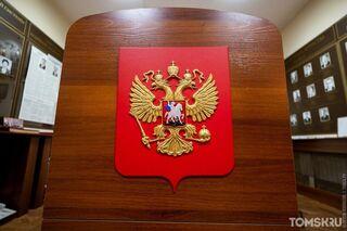 Три региона Сибири рискуют провалить голосование по Конституции